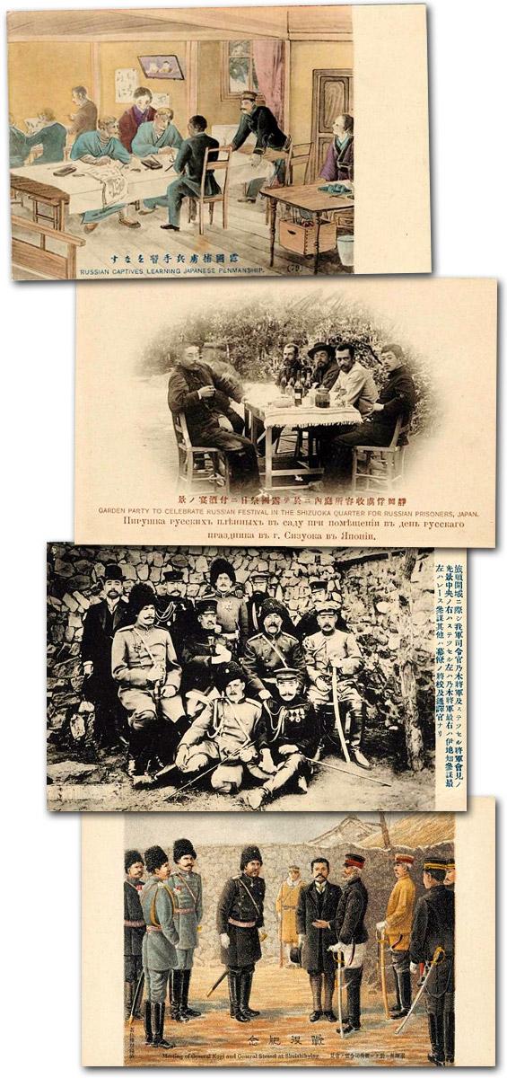 japanese postcard propaganda