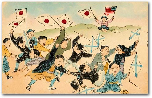 "japan flag rising sun. ""Children Holding Japanese and"