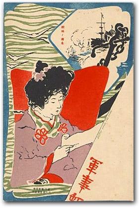 an essay on japanese arts