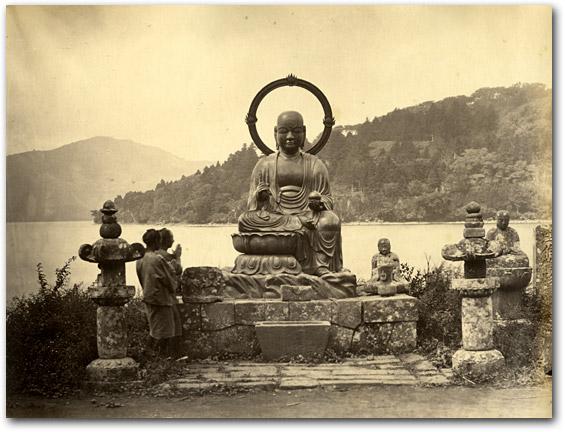 shinto religion essay