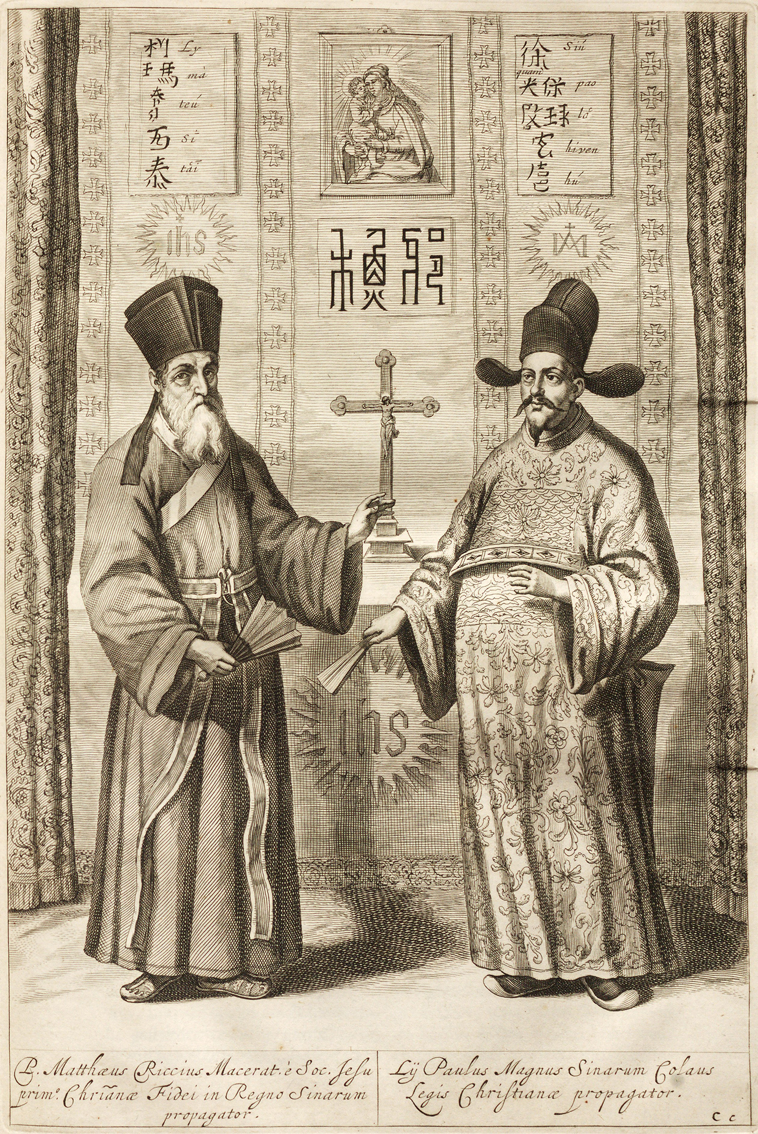 matteo ricci essay View matteo ricci research papers on academiaedu for free.