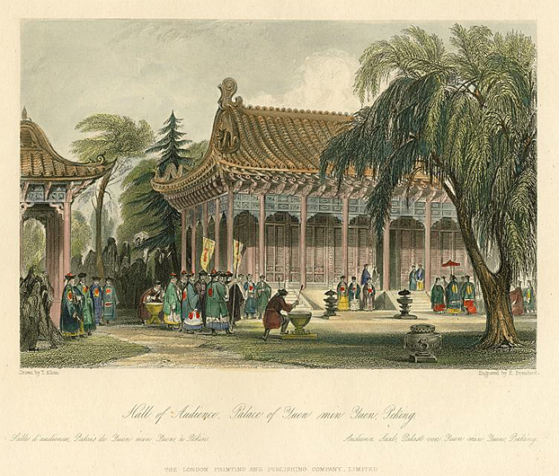 A Dissertation on Oriental Gardening - Sir William - Google Books