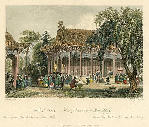 Dissertation on oriental gardening william chambers