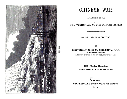 the treaty of nanjing essay Free essay: the colonization of hong kong started from the opium war that the hong kong island and kowloon had been ceded to uk in perpetuity because of the.