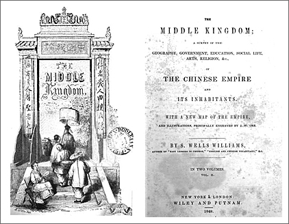 the first opium war essay Read this essay on opium war  opium war there were two opium wars the first one was from 1839-1842 this war was fought between china and britain.