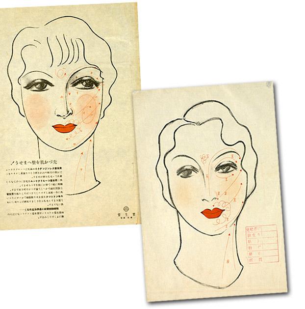 Blank Makeup Sheets