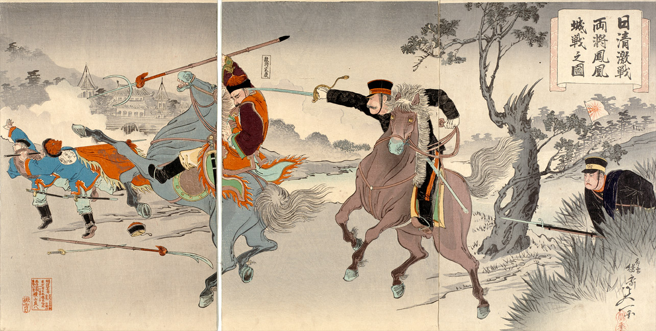 the sino japanese war