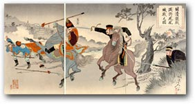 """Sino-Japanese Pitched Battles: Two Generals Fighting at Fenghuangcheng""by Watanabe Nobukazu, November 1894 [2000_009] Museum of Fine Arts, Boston"