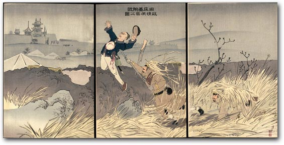 """Scouting Out the Enemy Situation near Tianzhuangtai"" by Kobayashi Kiyochika, about 1894 [2000_021] Sharf Collection, Museum of Fine Arts, Boston"