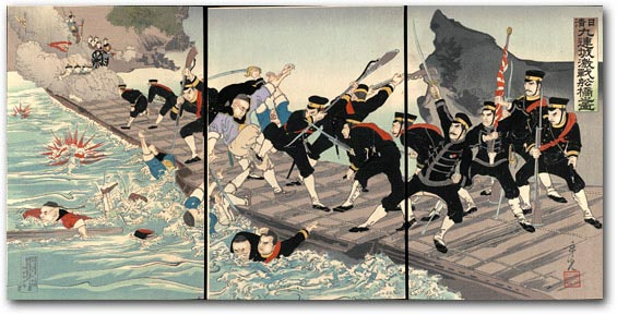 """Sino-Japanese War: The Fierce Battle on the Floating Bridge at Jiuliancheng"" by Kobayashi Toshimitsu, October 1894 [2000_023] Sharf Collection, Museum of Fine Arts, Boston"