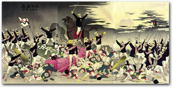 """Banzai for Japan!: The Victory Song of Pyongyang"" by Kobayashi Kiyochika, October 1894 [2000_026] Sharf Collection, Museum of Fine Arts, Boston"