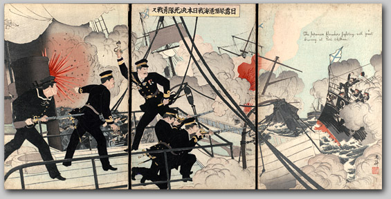 """Japanese Suicide Squads Fight Bravely in a Naval Battle at Port Arthur during the Russo-Japanese War""artist unidentified, 190 [2000_085] Museum of Fine Arts, Boston"
