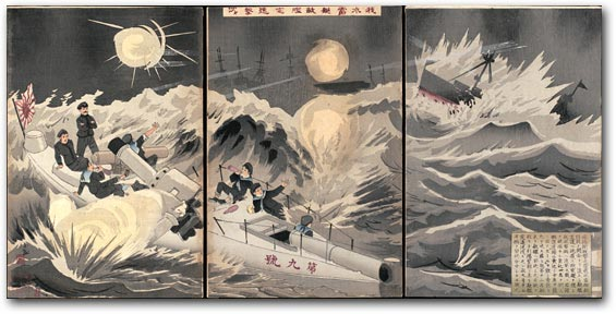 """Our Torpedo Sinks the Enemy Warship 'Dingyuan' at the Battle of Weihaiwei"" by Kobayashi Kiyochika, February 1895  [2000.104a-c] Sharf Collection, Museum of Fine Arts, Boston"