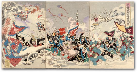 """Great Rear Attack by Our Second Army at Weihaiwei,"" Artist unknown, February 1895 [2000_113] Sharf Collection, Museum of Fine Arts, Boston"