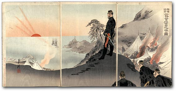 """Officers and Men Worshipping the Rising Sun While Encamped in the Mountains of Port Arthur""by Ogata Gekkō, December 1894 [2000_154] Sharf Collection, Museum of Fine Arts, Boston"