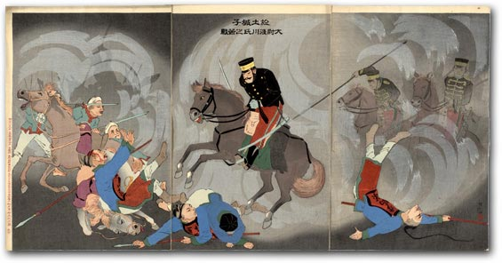 """Picture of Captain Asakawa on Horseback at Battle"" by Kobayashi Kiyochika, January 1895 [2000_181] Sharf Collection, Museum of Fine Arts, Boston"