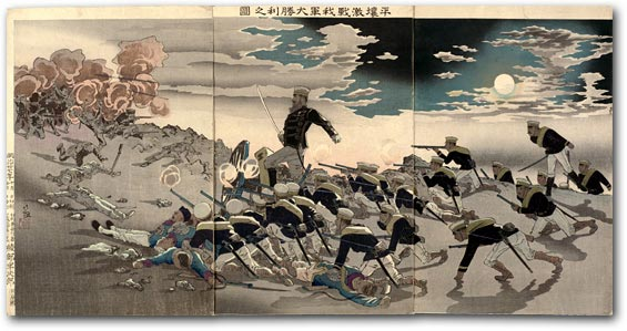 """Picture of Our Armed Forces Winning a Great Victory After a Fierce Battle at Pyongyang"" by Kobayashi Kiyochika, October 1894 [2000_229] Sharf Collection, Museum of Fine Arts, Boston"
