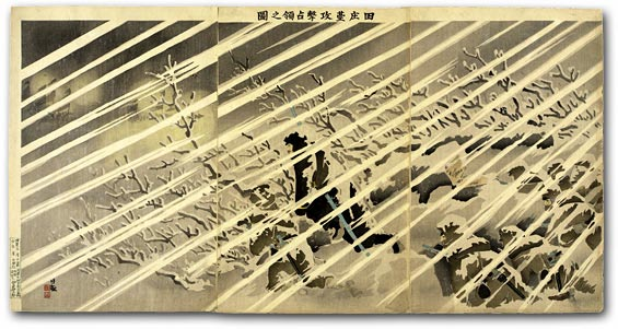 """Illustration of the Attack and Occupation of Tianzhuangtai"" by Kobayashi Kiyochika, 1895 [2000_250] Sharf Collection, Museum of Fine Arts, Boston"