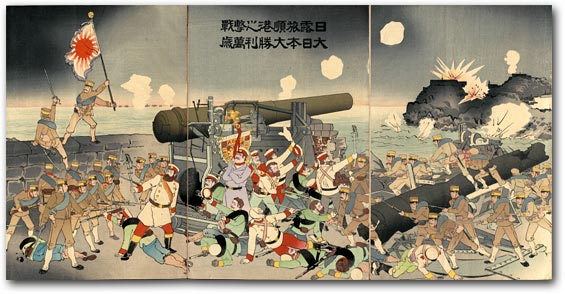 """The Battle of Japan and Russia at Port Arthur—Hurrah for Great Japan and Its Great Victory,"" Artist unknown, 1905 [2000_356] Sharf Collection, Museum of Fine Arts, Boston"