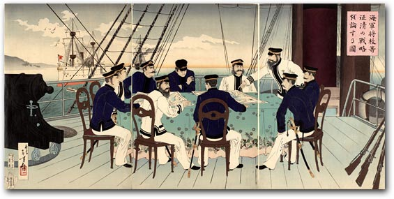 """Picture of a Discussion by Naval Officers about the Battle Strategy against China"" by Mizuno Toshikata, September 1894 [2000_380_09] Sharf Collection, Museum of Fine Arts, Boston"