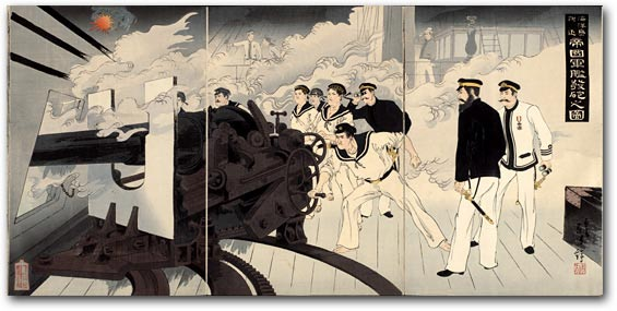 """Japanese Warships Fire on the Enemy near Haiyang Island"" by Mizuno Toshikata, September 189 [2000_380_13] Sharf Collection, Museum of Fine Arts, Boston"