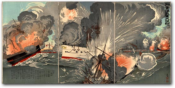 """Our Forces' Great Victory in the Battle of the Yellow Sea - Second Illustration"" by Kobayashi Kiyochika, October 1894 [2000_380_16] Sharf Collection, Museum of Fine Arts, Boston"