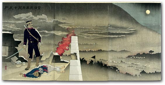 """Defying a Shower of Bullets, He, Alone, Opened Hyonmu Gate"" by Kobayashi Kiyochika, 1894 [2000_412] Sharf Collection, Museum of Fine Arts, Boston"