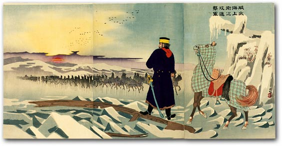 """The Army Advancing on the Ice to Attack Weihaiwei"" by Kobayashi Kiyochika, 1895 [2000_417] Sharf Collection, Museum of Fine Arts, Boston"