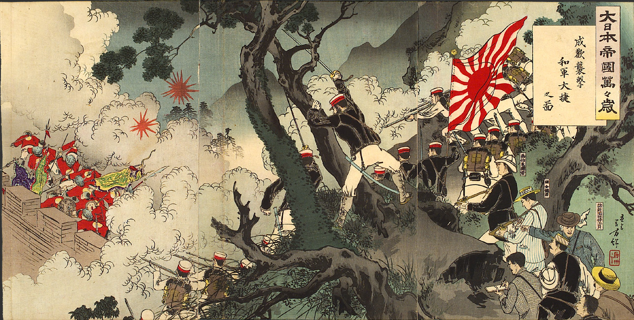 two empires in japan essay Analyze the changes and continuities in the two of the following gunpowder empires from their coming to power to their ultimate decline  japan south africa .