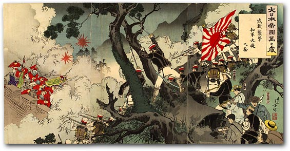 second sino japanese war essay Causes of the second sino-japanese war japan started it because they wanted to take over china - hollywood version of.