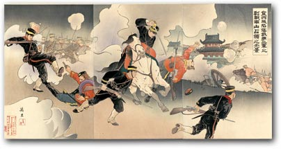 """The Fall of Jinzhoucheng. The Scene of Our Second Army Occupying Nanshan after a Fierce Battle"" by Banri, June 1904 [2000_446] Sharf Collection, Museum of Fine Arts, Boston"