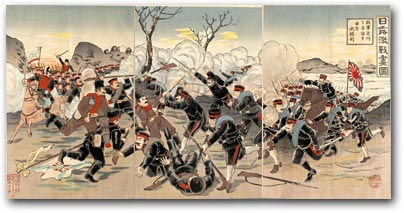 """Illustration of a Fierce Russo-Japanese War Battle"" by Kyōkatsu, May 1904 [2000_458] Sharf Collection, Museum of Fine Arts, Boston"