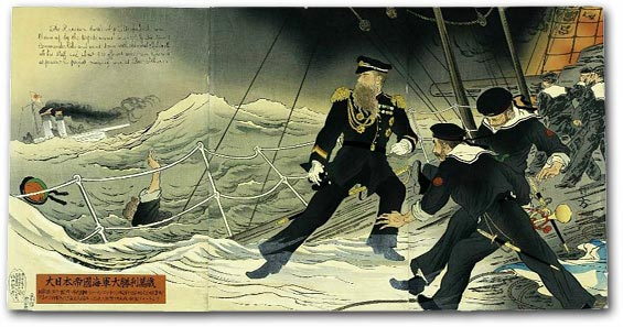 """A Great Victory for the Great Japanese Imperial Navy, Banzai! "" by Ikeda Terukata, April 1904 [2000_466] Sharf Collection, Museum of Fine Arts, Boston"