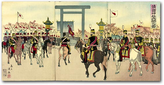 shinto illustration essay Part 3: shinto illustration access the  rel133 week 4 individual assignment daoism confucianism  rel133 week 4 individual assignment daoism confucianism and.