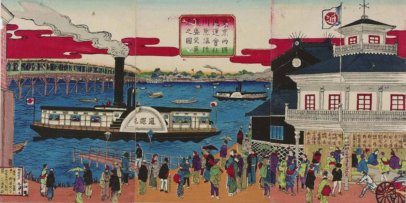 meiji restoration japan The meiji restoration, in japanese called meiji ishin (明治維新), denotes events that started during the bakumatsu in the late edo period and lasted until 1868.