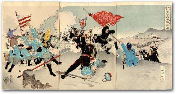 """Chinese and Japanese Troops: Picture of a Fierce Battle at Gaiping"" by Nakagawa, February 1895 [21_1540]  Museum of Fine Arts, Boston"