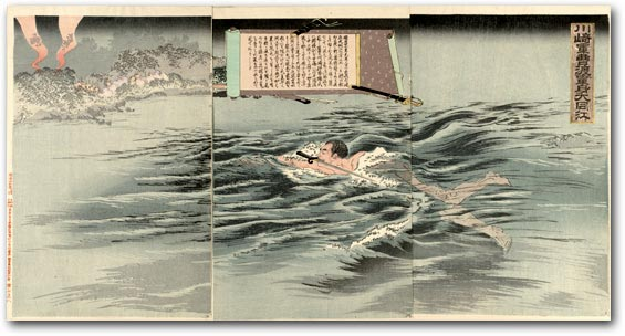 """Sergeant Kawasaki Crossing the Taidong River"" Artist unknown, October 1894 [res_23_255] Museum of Fine Arts, Boston"