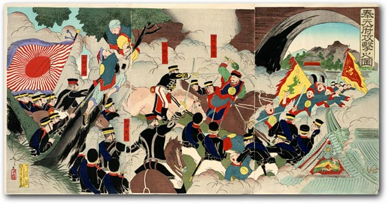 """The Battle of Mukden"" by Shunsai Toshimasa, 1894 [res_23_312] Museum of Fine Arts, Boston"