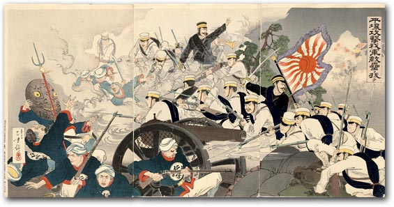 """Attacking Pyongyang, Our Troops Conquer the Enemy Fortress "" by Mizuno Toshikata, September 1894 [res_23_344] Museum of Fine Arts, Boston"