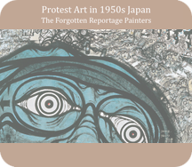 Protest Art in 1950s Japan