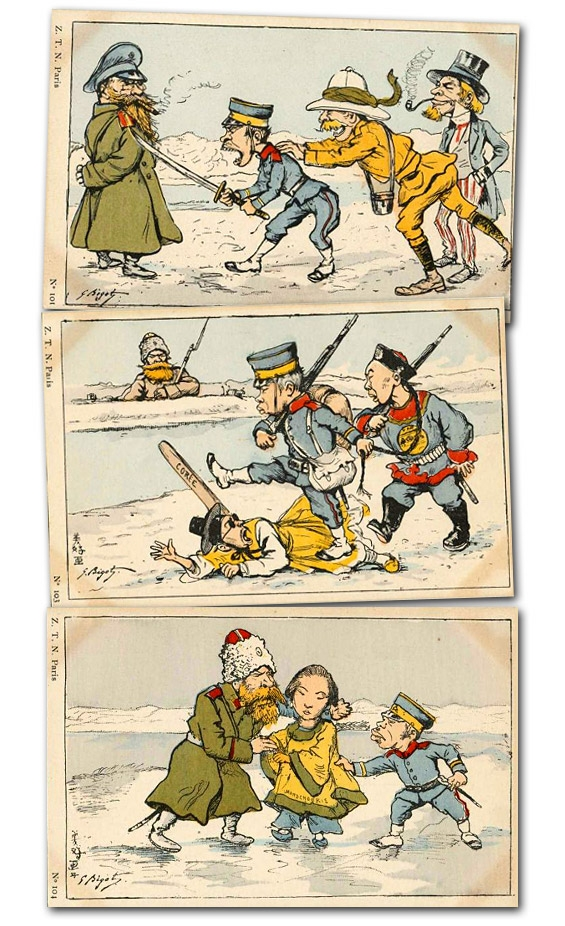 essay about yellow peril Yellow peril: collecting xenophobia (a visual essay from the yoshio kishi / irene yah ling sun collection, fales library & special collections, new york university) on amazoncom free shipping on qualifying offers.