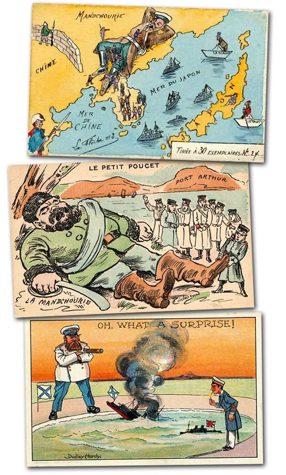 Imperialism in asia essay