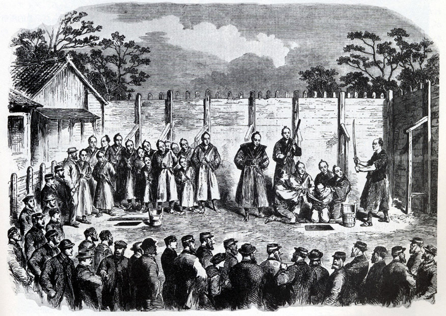 Execution of a samurai involved in the 1861 attack on the British ...